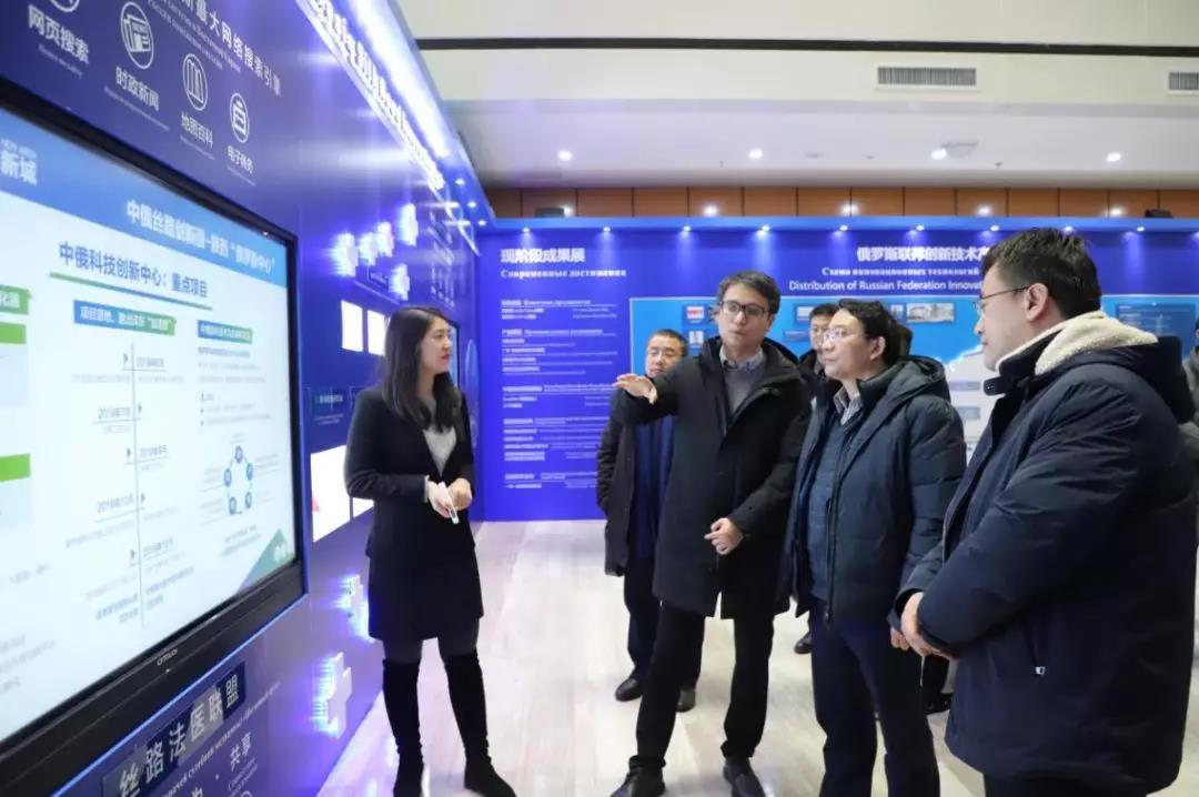 交大自贸研究院调研中俄丝路创新园
